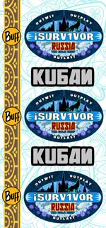 Kubanbuff