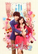 Itazura na Kiss2-Love in Tokyo-Poster