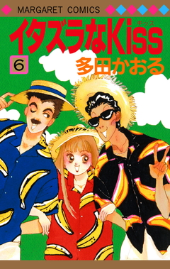 File:Volume 6 Cover.jpg