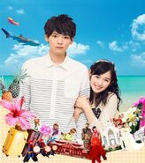 Love in Okinawa (1)