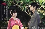 It a Kiss Stills (124)