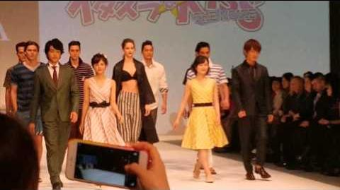 "FORTUNA Tokyo with ""Itazura na Kiss THE MOVIE"""