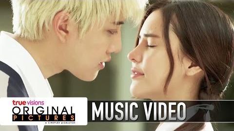 Kiss Me - OST