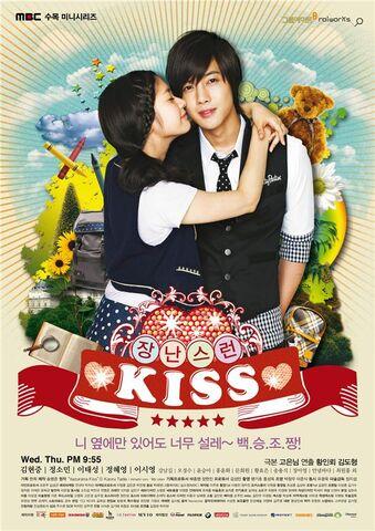 File:2010 Drama Poster.jpg