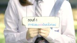 KM-Ep01