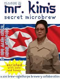 File:Mr Kim Secret Microbrew.jpg