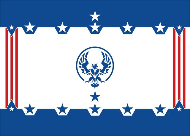 File:Antillia flag.png