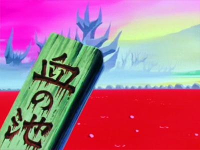 File:Blood-pond-episode-12-dbz.jpg