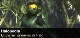 File:Spotlight-halo-20120515-255-it.jpg