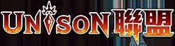 UNISON聯盟-光與闇的國度 Wiki