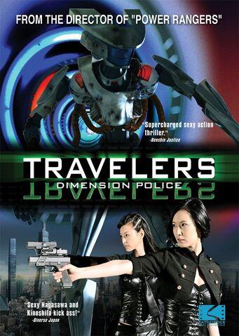 File:Travelers.jpg