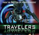 Travelers: Jigen Keisatsu