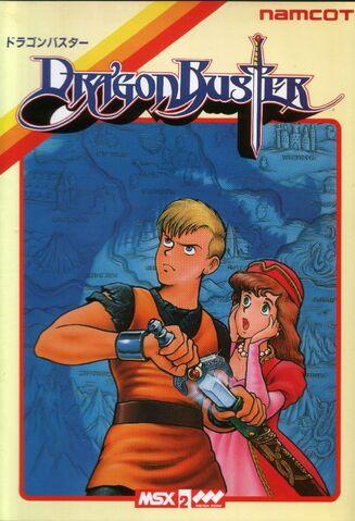 File:DragonBuster -Namcot- front.jpg