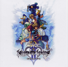Kingdom Hearts 2 Original Soundtrack cover