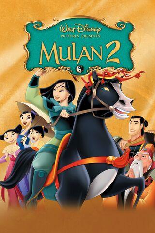 File:Mulan II poster.jpg