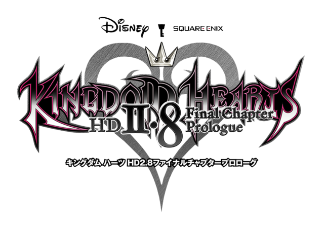 File:Kingdom Hearts HD 2.8 Final Chapter Prologue logo.png