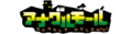 Anagle Mole Wiki Wordmark.png