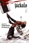 Volume 2 Inside Cover