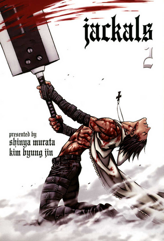 File:Volume 2 Inside Cover.png