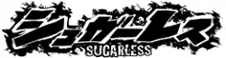File:Sugarless Wiki Wordmark.png