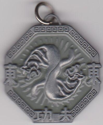File:Tiger talisman free gift.jpg