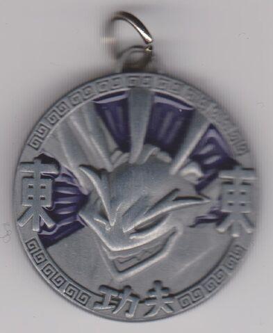 File:Hsi wu amulet.jpg