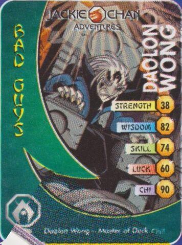 File:Daolon Wong card 1.jpg