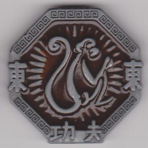 File:Monkey talisman free gift.jpg