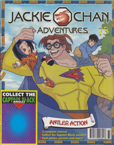File:Jackie Chan Issue 73.png