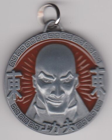File:Captain black amulet.jpg