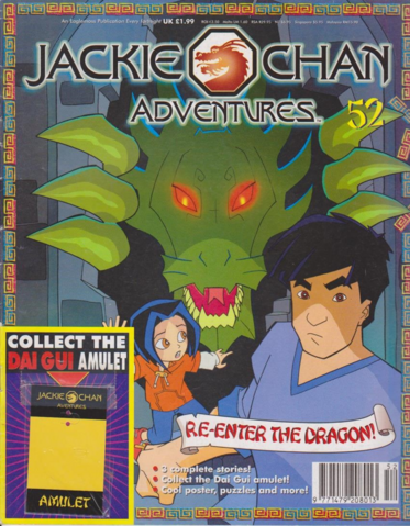 File:Jackie Chan Issue 52.png