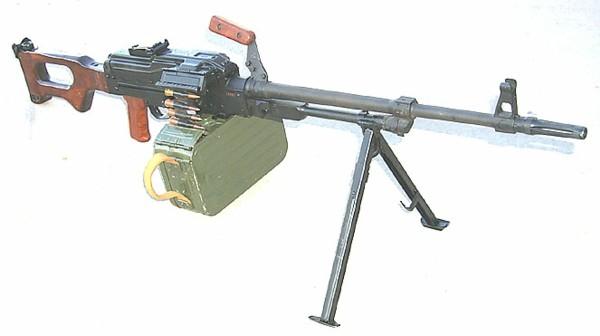 File:Pkm machine gun.jpg
