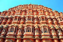 File:Hawa Mahal Final 1.jpg