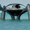 File:Vehicle - Atlantis.png