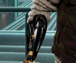 File:Dorian Reid's arm.png