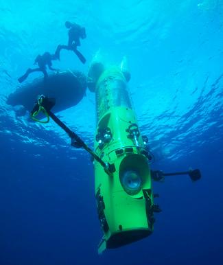 File:Deepsea challenger.jpg