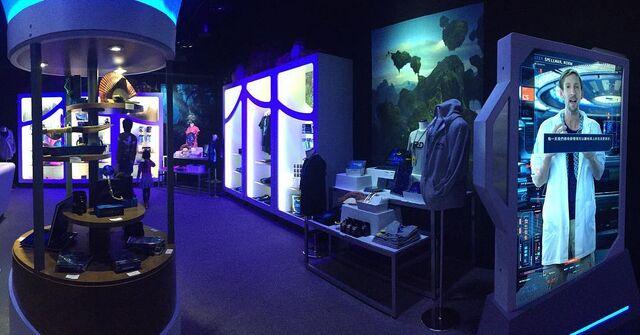 File:Avatar Discover Pandora Merch Taiwan.jpg