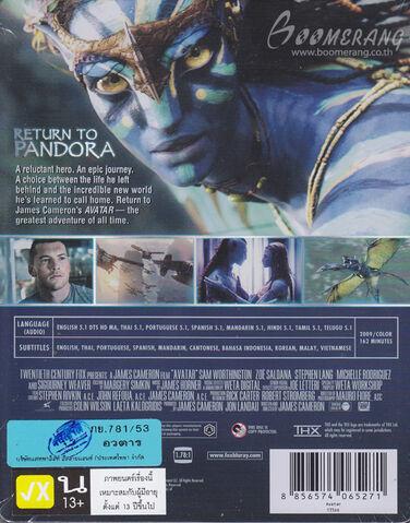 File:Avatar-1-bd-tha-back-ironpak.jpg