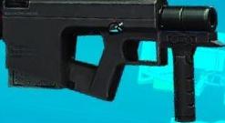 File:CARB Shotgun.jpg