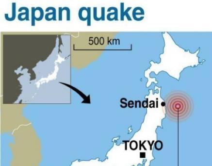 File:Japan quake map-1-.jpg