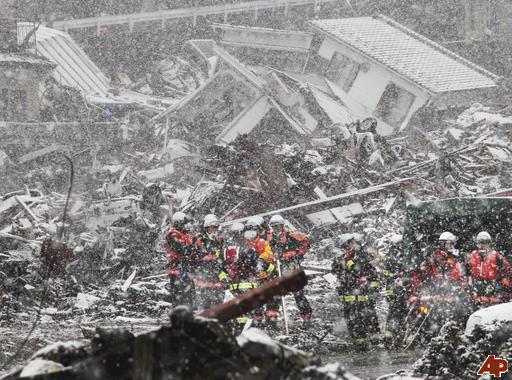 File:Japan-earthquake-2011-3-15-23-50-24-1-.jpg