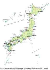 Japn Earth Quake