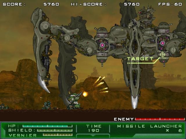 File:Gigantic Army (screen 01).png