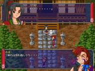 Sengoku Bishōjo Emaki Cut Sky (screen 1)