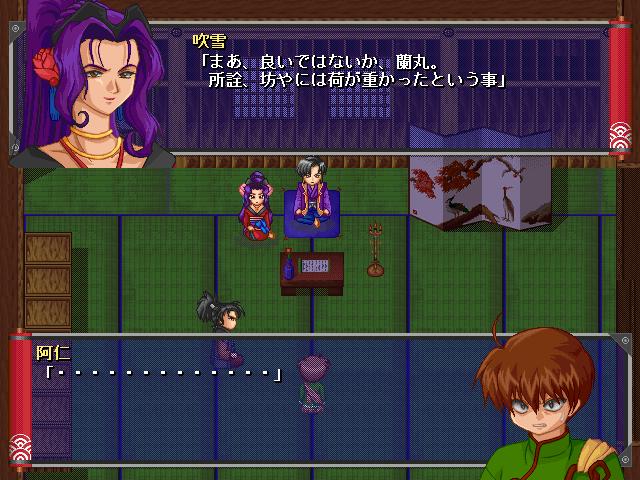 File:Sengoku Bishōjo Emaki Cut Sky (screen 12).png