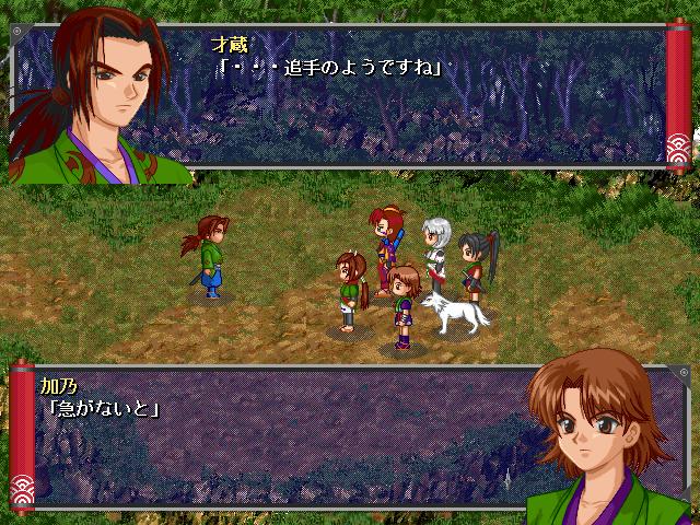 File:Sengoku Bishōjo Emaki Cut Sky (screen 3).png