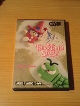 Msx The Fairyland Story (1)