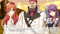 Kenseiki Alpha Ride (screen 04)