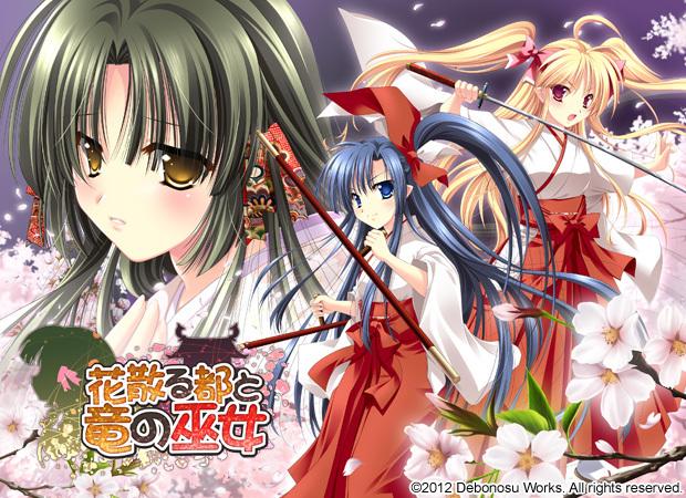 File:Hanachiru Miyako to Ryuu no Miko (Special Pack).jpg