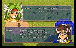 Farland Story 5 Daichi no Kizuna (Screen 03)